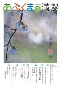 2008_spring