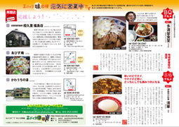 201109abukuma-hohoho_04-05