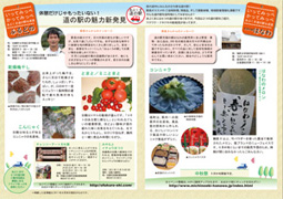 201109abukuma-hohoho_06-07r