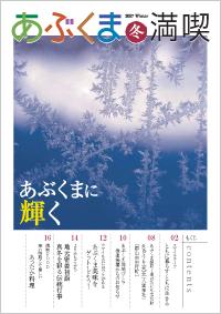 2007_winter
