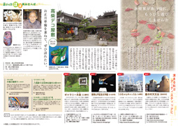 201111abukuma-hohoho_02-03