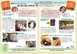 201111abukuma-hohoho_06-07r
