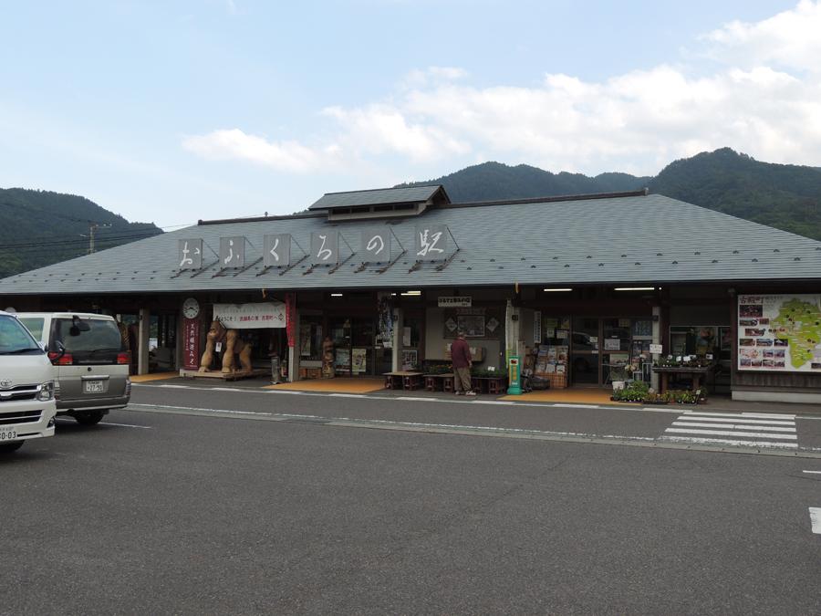 furudono_michinoeki