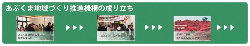 abukuma_story0023