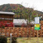 川内村唯一のカフェ「Cafe Amazon(カフェ・アメィゾン)福島1号店」