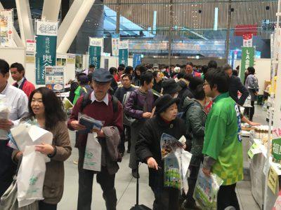 「ふくしま大交流フェア」は大盛況、13,000人の来場者で賑わいました!
