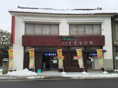 ちょっと寂しい営業でした・・駄菓子屋にゃんこ今月2回目の開店日です!