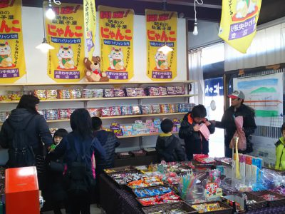 「駄菓子屋にゃんこ」1月開催スタートしました!