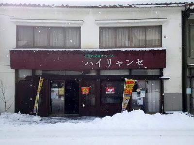 1月最後の駄菓子屋にゃんこの営業でした