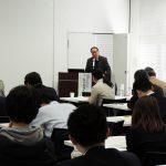 阿武隈地域課題研究会(2017年3月7日)開催報告「 阿武隈地域の可能性に期待できそうです!」