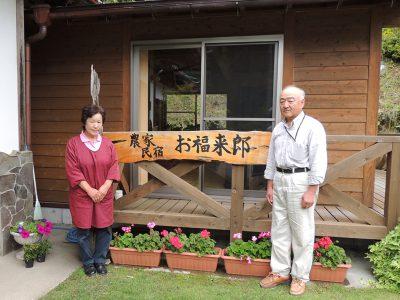 平田村の農家民宿「お福来郎(おふくろ)」を訪ねてきました。