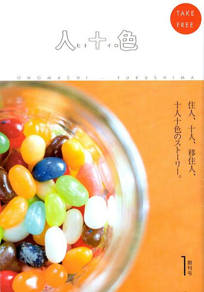 toirohyoushi001
