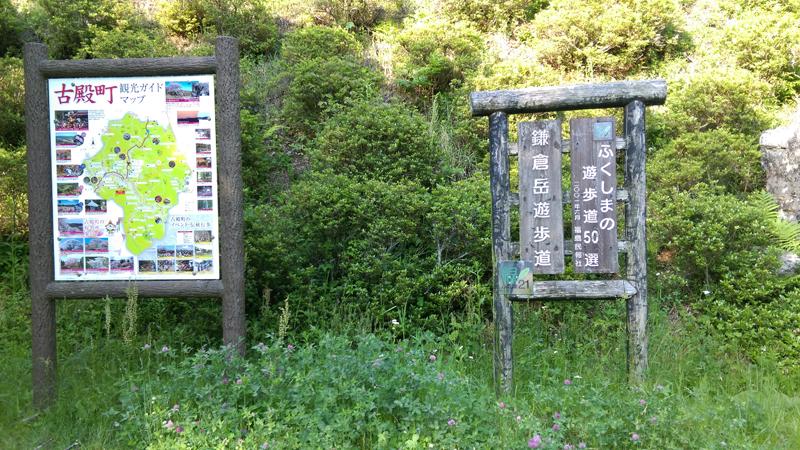 furudono_kamakura004