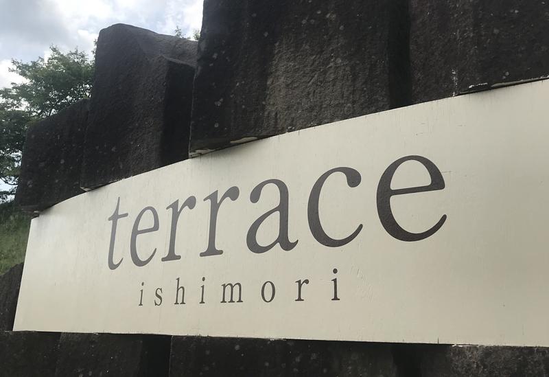 terasu_ishimori001