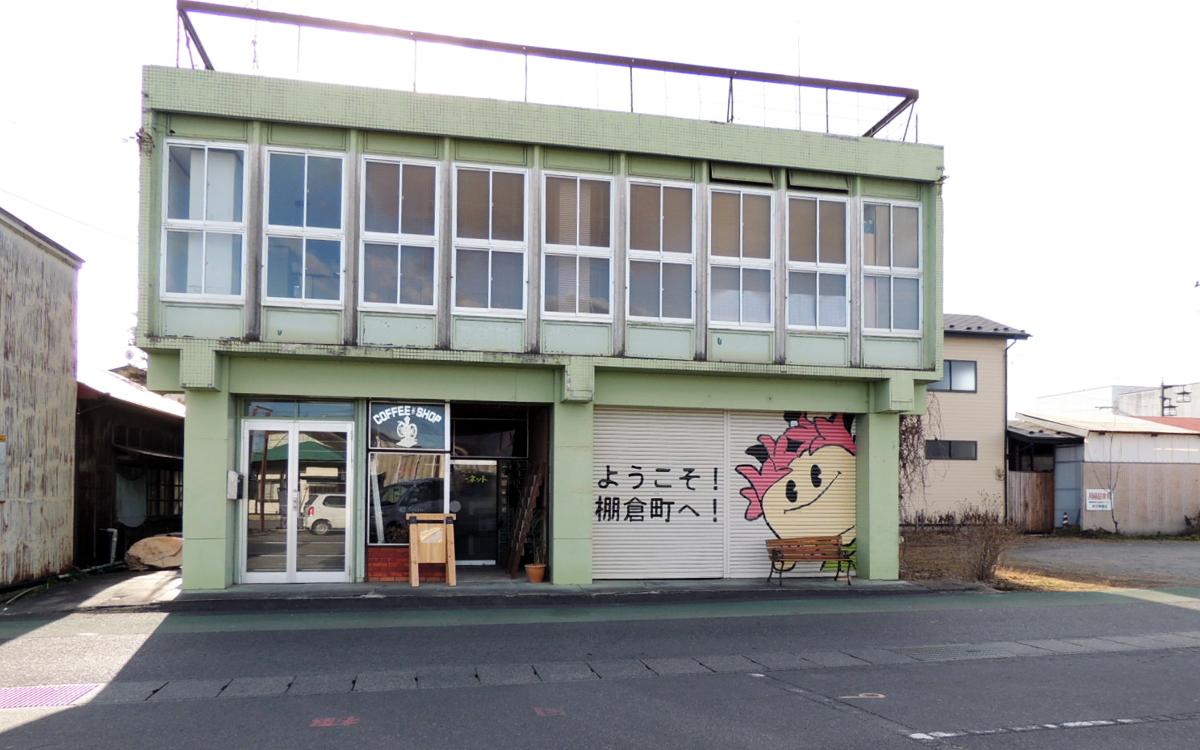 tanagura_daikazoku