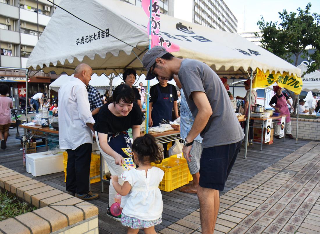 samekawa_naganuma002
