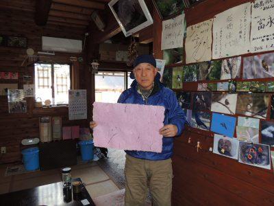 鮫川和紙300年の伝統技術を復活継承、そして新たな取組みに挑む齋須寛一さん(鮫川村)