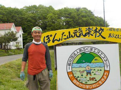 「土と自然から学び共に生きる」メッセージを届ける 進士徹さん【あぶくまエヌエスネット】(鮫川村)