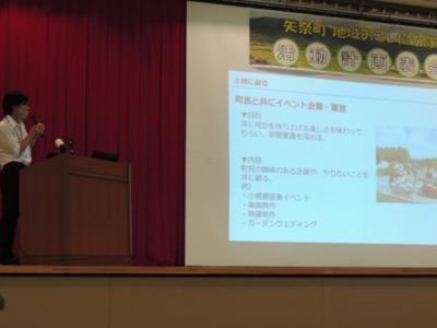 地域おこし協力隊活動計画発表会を開催(矢祭町)