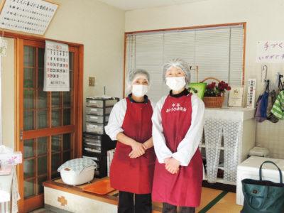 地元食材にこだわった食を提供する「NPO法人食彩あすか」(石川町)