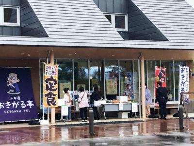 「おきがるマルシェ」毎月開催中・出店者も募集中です!NPO法人やまきやお気軽ネットワーク(川俣町)
